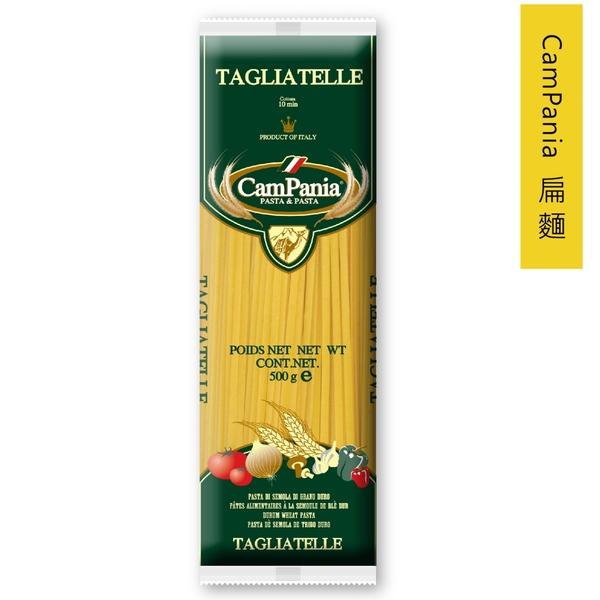 [ CamPania坎佩尼亞 ]扁麵 ★↓限時優惠★