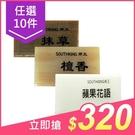 【任10件$320】南王 抹草皂/檀香皂...
