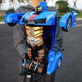 感應變形遙控車金剛機器人充電動賽車無線遙控汽車兒童玩具車男孩
