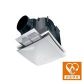 建準DC直流靜音節能濾網型換氣扇