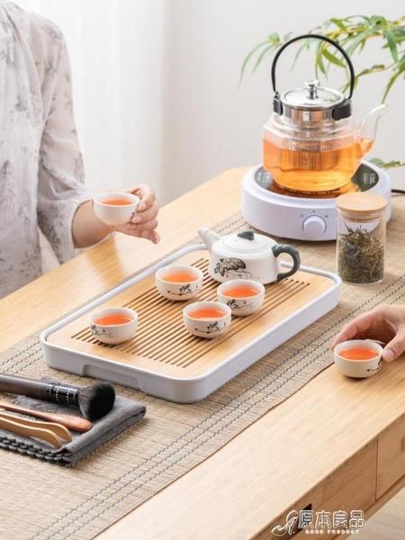 泡茶杯 茶具套裝家用客廳整套日式陶瓷泡茶壺【618特惠】