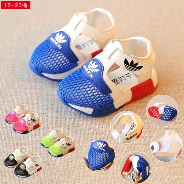 售完即止-夏季網鞋兒童鞋男童運動涼鞋女童透氣寶寶涼鞋嬰兒學步鞋庫存清出(6-3)