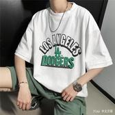 假兩件短袖男t恤韓版夏季原宿港風ins半袖bf五分袖上衣服 KP1659【Pink 中大尺碼】