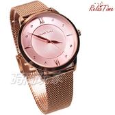 RELAX TIME Classic 經典優雅 米蘭錶帶系列 玫瑰金x粉紅 RT-89-3