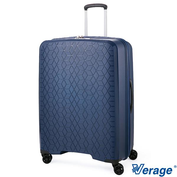 Verage 維麗杰 25吋(驚爆價6折) 鑽石風潮系列 可加大 旅行箱/行李箱- (藍)