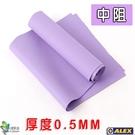 【ALEX】伸展彈力帶(紫) C-4701