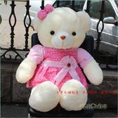 毛絨玩具抱抱熊抱抱熊可愛小熊布娃娃公仔大號玩偶兒童女生日禮物MBS「時尚彩虹屋」