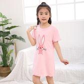 兒童睡衣女童睡裙寶寶夏天短袖小孩女孩公主薄款夏季家居服連衣裙「米蘭」