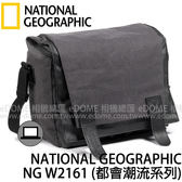 NATIONAL GEOGRAPHIC 國家地理 NG W2161 側背包 (24期0利率 免運 正成公司貨) 相機包 電腦包 NG W2160 改款