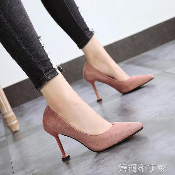 春季新款貓跟鞋女尖頭細跟高跟鞋韓版百搭職業黑色中跟單鞋秋  一米陽光