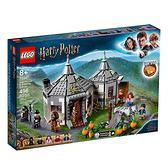 75947【LEGO 樂高積木】哈利波特 Harry Potter-海格小屋拯救鷹馬巴嘴