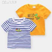 男童條紋短袖T恤夏裝韓版童裝兒童寶寶打底衫上衣「Chic七色堇」