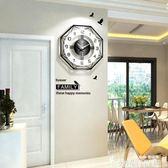 現代簡約鐘錶掛鐘客廳個性創意時尚北歐時鐘家用錶大氣靜音石英鐘 JD 韓國時尚週