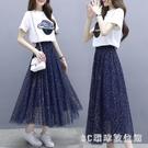 小個子兩件式洋裝連身裙2020新款大碼夏天T恤網紗兩件套裝裙子仙女 LR24021『3C環球數位館』