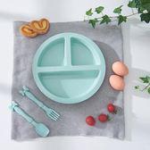小麥秸稈兒童餐具分格餐盤套裝寶寶輔食防摔家用幼兒園餐盒吃飯碗  巴黎街頭