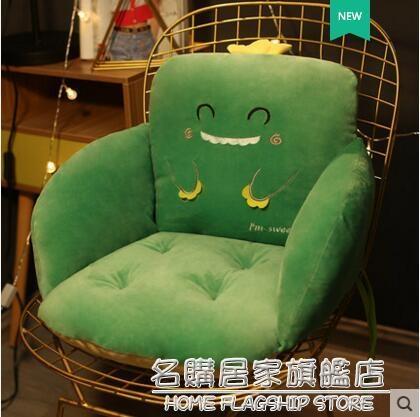 坐墊靠墊一體辦公室久坐椅子座椅屁股學生椅墊厚墊子靠背座墊地上 名購居家