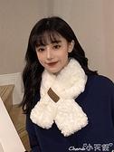 圍巾 白色圍脖女冬季韓版百搭學生可愛羊羔毛交叉毛茸茸圍巾毛絨厚保暖 小天使 99免運