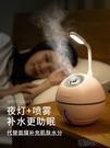 香薰機香薰加濕器精油專用香薰燈家用臥室浪漫噴霧熏香爐 交換禮物