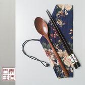 雙12鉅惠 工藝筷日式和風布袋筷勺套裝原木質筷子勺子旅行便攜餐具學生
