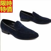 休閒鞋-新品別緻焦點嚴選真皮懶人男皮鞋5s107【巴黎精品】