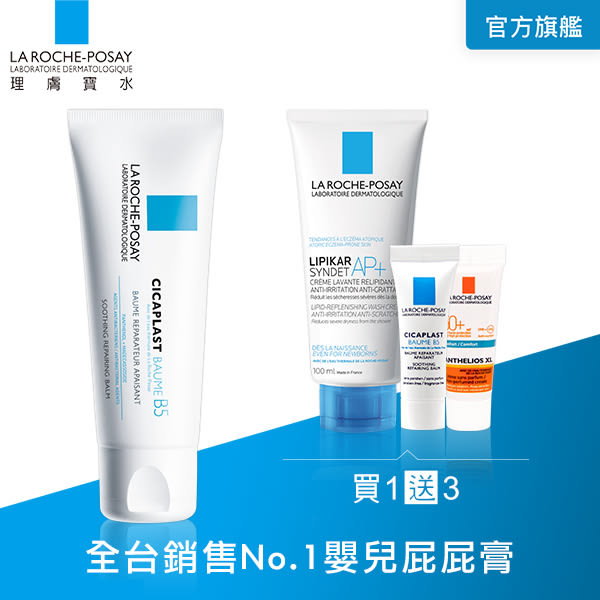 理膚寶水 全面修復霜 100ml B5呵護肌膚經典