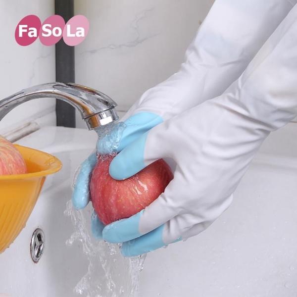 手套 日本廚房清潔家務手套洗碗洗衣服橡膠手套加絨加厚防水耐用 解憂