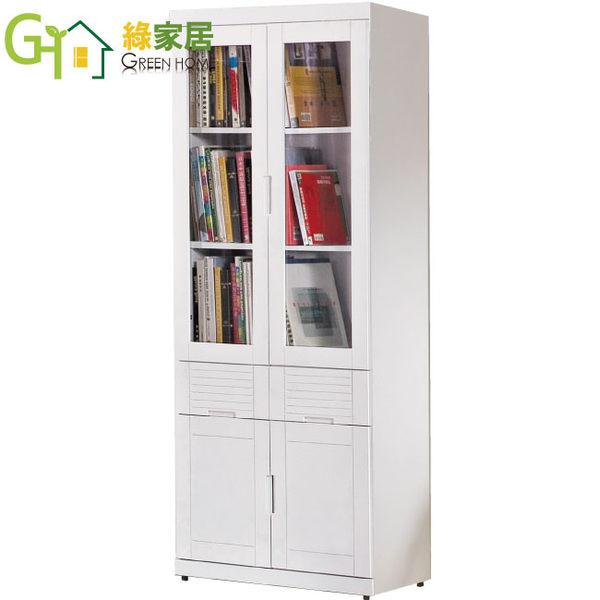 【 綠家居  】    汐谷 木紋2.7尺四門二抽書櫃/展示櫃  (二色可選 )