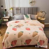雪花毯子床單夏天空調辦公室午睡薄款毛巾小被子珊瑚絨毛毯 JY15323【Pink中大尺碼】