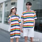 中大尺碼情侶裝 男上衣女連身裙夏季2019新款短袖彩色條紋款 DR26111【彩虹之家】