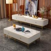 輕奢電視櫃茶幾組合後現代簡約烤漆大理石矮地櫃客廳北歐港式風格 NMS台北日光