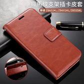 華碩 ZenFone ZB602KL ZB601KL ZB555KL 手機皮套 磁吸 復古 瘋馬紋 手機殼 支架 插卡 保護殼 保護套