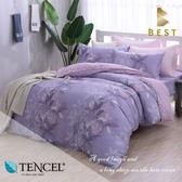 天絲床包兩用被四件式 加大6x6.2尺 笙然  100%頂級天絲 萊賽爾 附正天絲吊牌 BEST寢飾