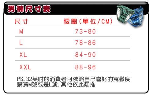 SOLIS-侏儸紀系列120-150印花男童四角褲(木岑灰)