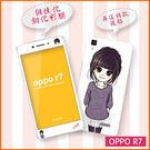 OPPO R7 R7t  r7c玻璃貼 鋼化膜 彩膜 手機貼膜 營幕保護貼 卡通貼膜 前後膜 全身貼紙 極品e世代