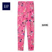 Gap女童 舒適花卉圖案針織內搭褲 927251-加州粉