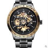商務鋼帶男士手錶大錶盤機械錶全自動精鋼鏤空防水夜光男錶·樂享生活館