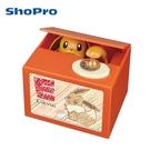 【日本正版】伊布 偷錢箱 存錢筒 儲金箱 小費箱 寶可夢 神奇寶貝 SHINE - 376817