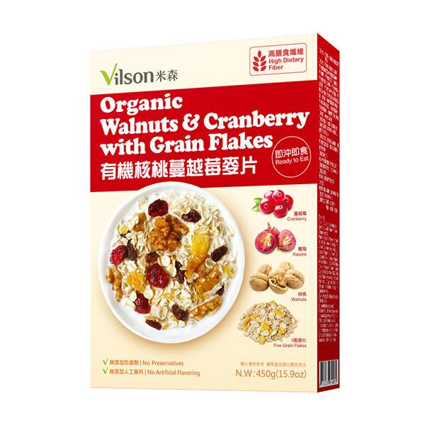米森--有機核桃蔓越莓麥片450g/盒