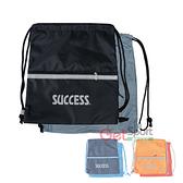 成功牌多用途雙肩背袋(輕便後背袋/多功能/運動包/鞋袋/反光條/提袋)