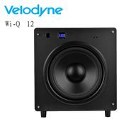 【竹北音響勝豐群】威力登 Velodyne  Wi-Q 12  超低音喇叭 Optimum,DD+