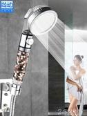 花灑增壓淋浴花灑噴頭淋雨花酒沐浴套裝家用加壓洗澡蓮蓬單頭花撒軟管3C公社
