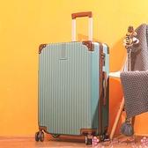 登機箱行李箱女網紅ins復古小型旅行箱子20容量萬向輪密碼皮箱LX 芊墨