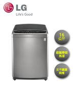 LG 16KG 直立式 直驅式變頻洗衣機 不銹鋼銀 WT-D166VG