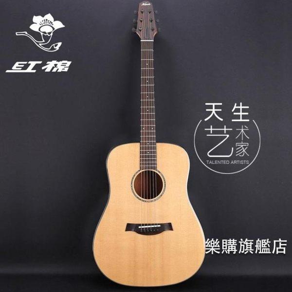 kapok紅棉民謠吉他41寸單板木吉他40寸面單初學者吉它wy【樂購旗艦店】
