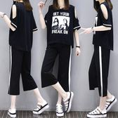 (工廠直銷不退換)2208#大碼女裝胖mm夏裝新款寬松顯瘦蝙蝠袖套裝F-4F088韓依戀