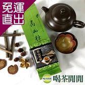 喝茶閒閒 清韻手採茗茶-米香1斤共4包【免運直出】