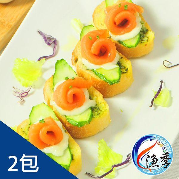 【漁季】爭鮮煙燻鮭魚(100g±10%)