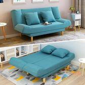 懶人沙發沙發床沙發小戶型沙發床可折疊客廳懶人沙發雙人折疊沙發床兩用WY免運