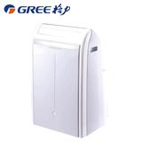 GREE 格力 3-5坪冷暖型移動式冷氣 適用免安裝 GPH09AE