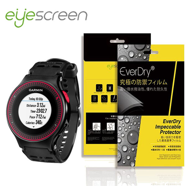 TWMSP★按讚送好禮★EyeScreen GARMIN Forerunner 225 EverDry PET 螢幕保護貼(無保固)